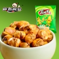 【食新食异—椰香玉米】袋装芳世玉玉米 玉米粒 爆米花