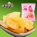 【食新食异】鲜引力白桃干果干 天然白桃干开袋即食果脯零食小包装 168g
