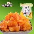 【食新食异】台湾进口凤梨干160g果干果脯蜜饯坚果特产休闲零食食品