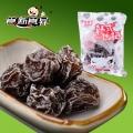 【食新食异】零食多韩式话梅245g休闲食品特产小吃蜜饯果干小包装1袋约30g