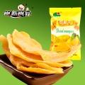 【食新食异】芒果干果干类蜜饯果脯果干芒果水果干零食芒果片休闲食品