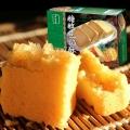 【食新食异】中膳堂香橙草莓凤梨糖醇木糖醇包馅酥 饼干食新食异零食
