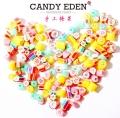 【食新食异】澳大利亚进口CANDY EDEN创意喜糖手工糖果礼盒盒装零食送男女朋友毕业糖果礼物