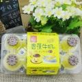 【食新食异】韩国进口美乐津432牛奶香蕉芒果鸡蛋味Q果冻布丁宝宝零食