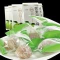【食新食异】正品特价尤美客酵素乌梅强效型孝素台湾青梅果增强版排肠子毒清肠