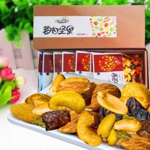 【食新食异】每日坚果大礼包60gX7原味混合果仁零食天然干果无糖特产
