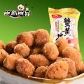 【食新食异】富林蟹黄花生 零食特产 多味花生 小食品 花生仁 500g小包装特价