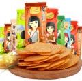 【食新食异】董小姐烤薯片10包小王子组合装办公室休闲零食品儿童好吃的大礼包