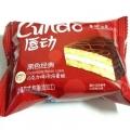 【食新食异】唇动蛋糕250g黑色经典早餐糕点松软巧克力牛奶味味涂饰烘焙点心