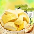 【食新食异】农茂精装榴莲干泰国原料金枕头冻干无添加榴莲休闲零食水果干30g