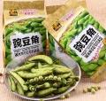 【食新食异】尊海豌豆角高档零食品甜豌豆角青豆蔬果脆片干豆角干小包装40克