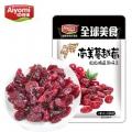 【食新食异】哎哟咪蔓越莓干全球美食南美蔓越莓果干蜜饯果脯休闲零食品420g