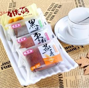 【食新食异】麦迪散装猴菇红豆蛋糕多种口味黑米糕早餐零食品小吃粗粮糕点500g