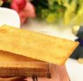 【食新食异】帝统菲薄薯片酥脆饼干非油炸休闲小零食营养餐点独立装薄饼500g